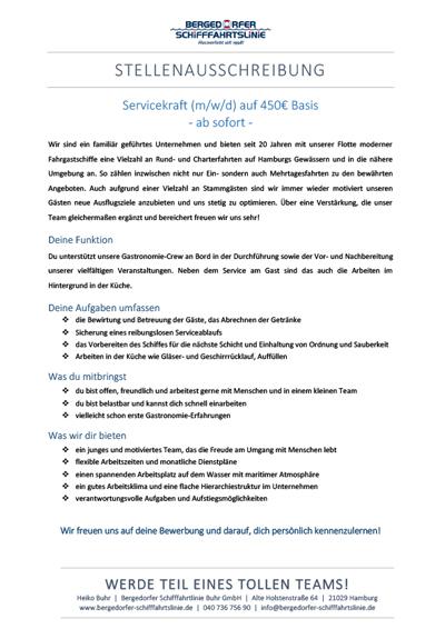 Stellenausschreibung-Serviceaushilfen-Mai-2019