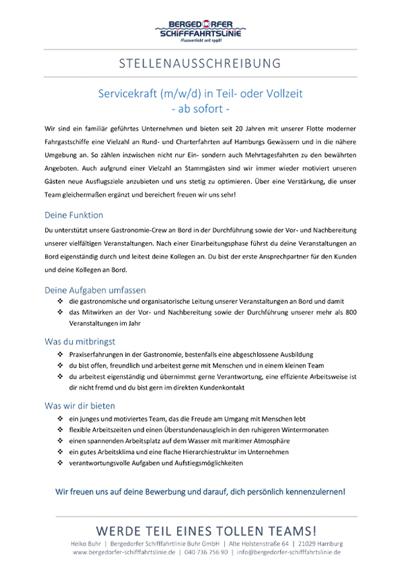 Stellenausschreibung-Servicekräfte-Teil-oder-Vollzeit-Mai-2019